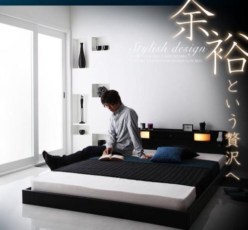 かっこいいベッド