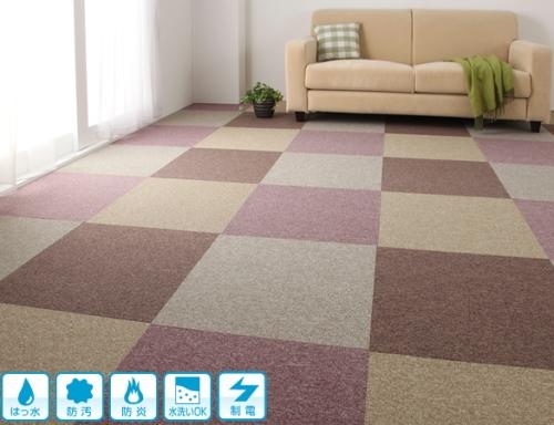 一人暮らしにおすすめのカーペット