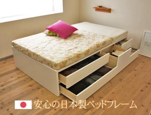 シンプルの収納付きベッド