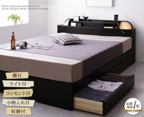 おすすめの収納付きベッド