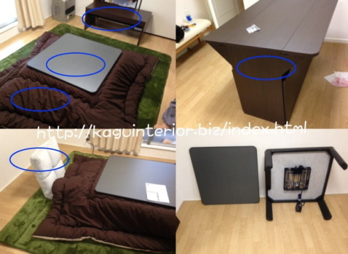 家具の組み立てのコツ