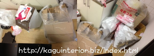 家具の注文のデメリット
