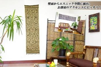 アジアンスタイルの雑貨