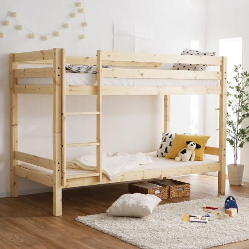 オシャレな2段ベッド