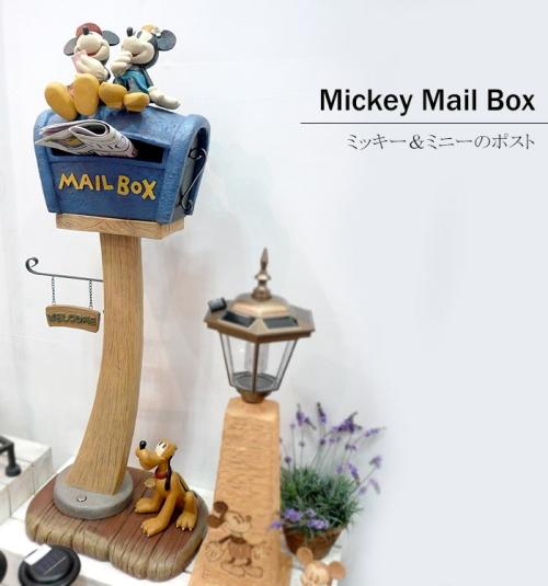 かわいいディズニー郵便ポスト
