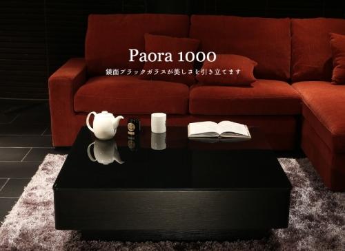 paora1000