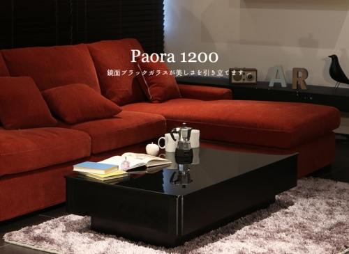 paora1200