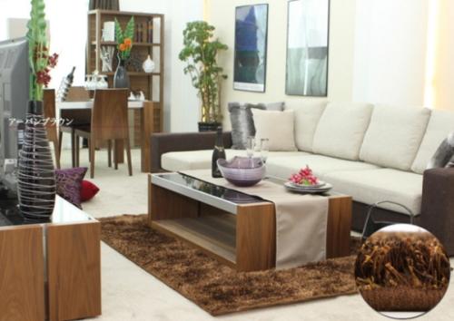 Basic rug