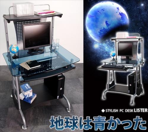 スタイリッシュパソコンデスク