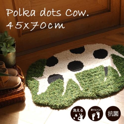 牛柄の玄関マット