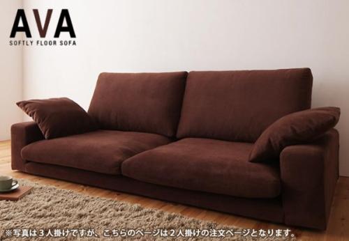 一人暮らしにおすすめの二人掛けソファ