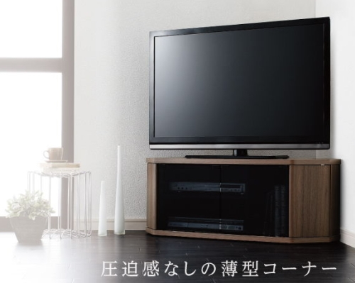 薄型のコーナテレビ台