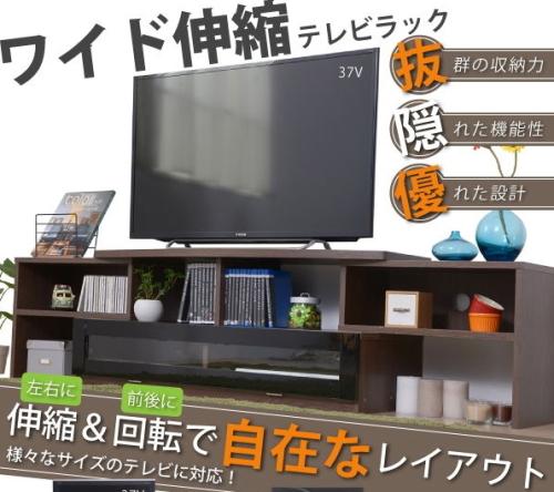 おすすめのコーナテレビ台