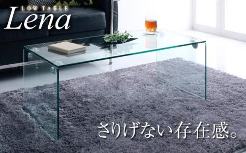オシャレなガラスローテーブル