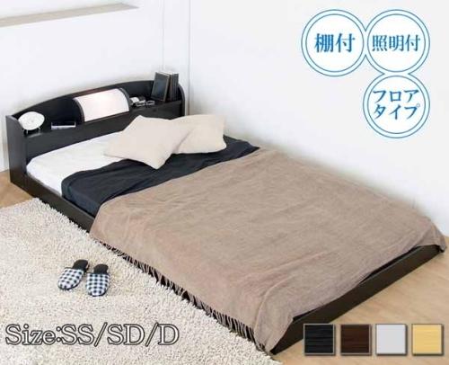 照明付き収納ベッド