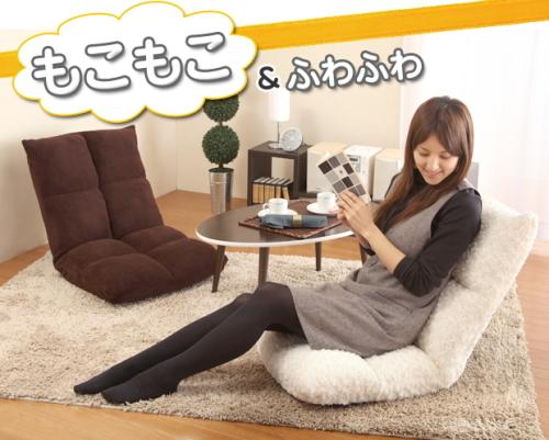 ぼん家具の評判