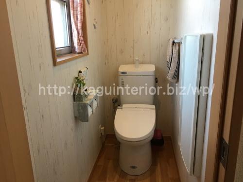 トイレの風水健康運