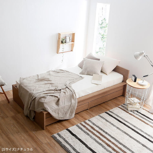 ロウヤの収納ベッド通気性